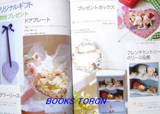 Doll House to make with Clay/Japanese Craft Book/057