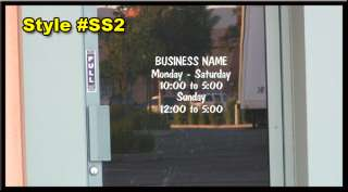 BUSINESS NAME STORE SIGN HOURS OPEN 16 x 11 VINYL DECAL