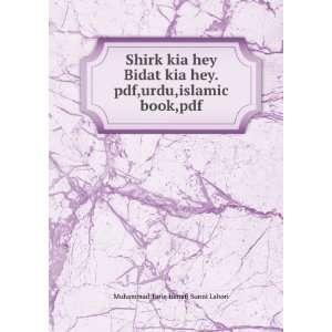 .pdf,urdu,islamic book,pdf Muhammad Tariq Hanafi Sunni Lahori Books