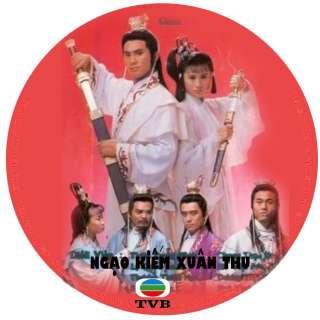 Ngao Kiem Xuan Thu   Phim Hk   W/ Color Labels