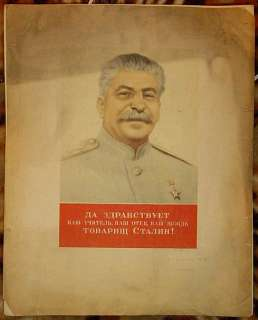 SOVIET POLITICAL POSTER PROPAGANDA WWII WW2 STALIN ERA