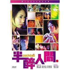 Bobo Chan, Lawrence Cheng, Tung Cho Joe Cheung, Wing Yin Cheung