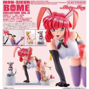 MON SIEUR BOME COLLECTION No.20 Misty May Toys & Games