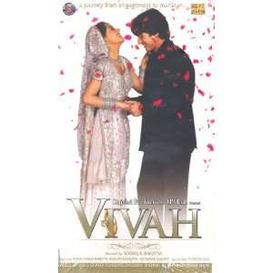 Vivah 2 CD Limited Edition: Ravindra Jain, Bismillah Khan: Music