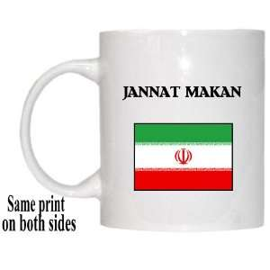 Iran   JANNAT MAKAN Mug: Everything Else