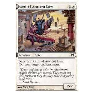 Magic: the Gathering   Kami of Ancient Law   Champions of