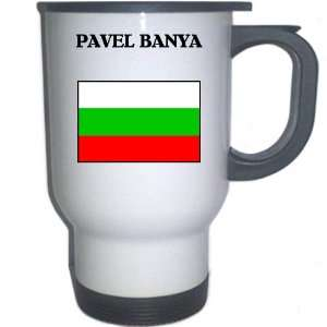 Bulgaria   PAVEL BANYA White Stainless Steel Mug