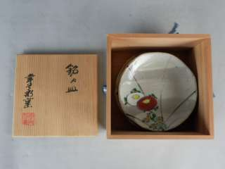 IB115 JAPANESE VINTAGE SIGNED CERAMIC TRAY PLATE FLOWER PLUM PINE