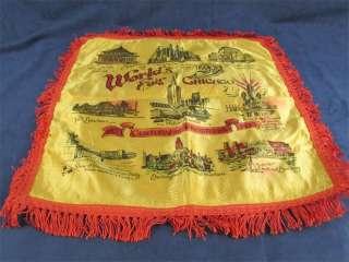 1933 Chicago Worlds Fair Souvenir Fringed Pillow Case