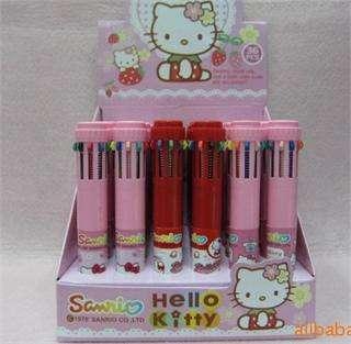 10Colors 3PCS Hello Kitty Hello Kitty Fashion Cute Beautiful Ball