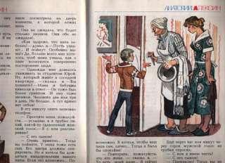 Fairy Tales Verses Stories Drawings Russian Kids Book