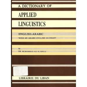 Dictionary of Applied Linguistics (English Arabic with an Arabic