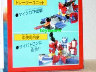 372 STAR CONVOY Optimus Prime +HOT ROD Micro Action Figure