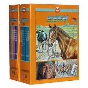 Life Science Encyclopedia ( Set a total of 18