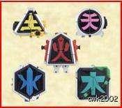 Samurai Sentai Shinkenger DX Shinken Oh Megazord Gokaiger