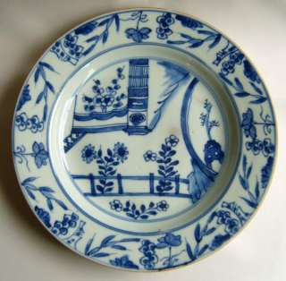 Antique Chinese Kangxi Period Blue & White Plate 22.5cm   17th   18th