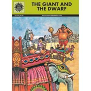 The Giant And The Dwarf ( Amar Chitra Katha Comics ): Anant Pai: Books