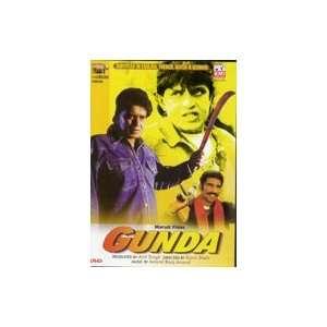 com Gunda Mithun, Varna Raj, Mohan Joshi, Shakti Kapoor Movies & TV
