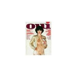 Oui October 1977 [Single Issue Magazine]