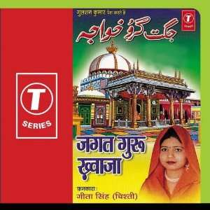 Jagat Guru Khwaja: Raju Khan: Music