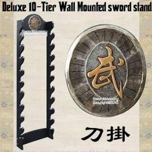 10 Tier Wall Mounted Sword Display Stand Kanji