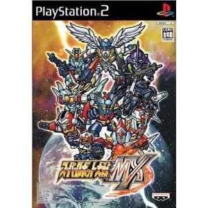 Used PS2 Super Robo Wars aisen Alpha MX japan impor |