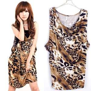 Loose leopard prints lady coffee mini dress N191 XL
