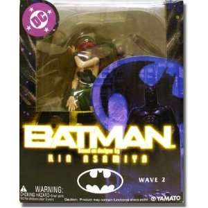 Yamato Batman Poison Ivy Figure   Japan Import Collector