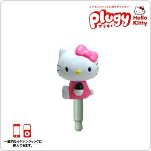 Hello Kitty in Pink Plugy Earphone Jack for all Smartphone iPhone