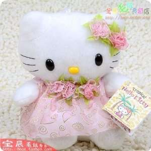 gauze 17cm size kt cat hello kitty plush toys six Toys & Games