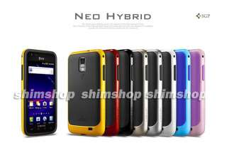 Samsung Galaxy S2 Skyrocket AT&T I727 SGP Neo Hybrid Blue Soft Case