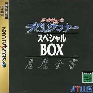 Shin Megami Tensei Devil Summoner Special Box [Japan