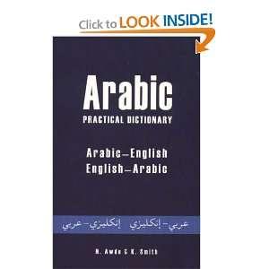 Arabic Practical Dictionary Arabic English/English Arabic Nicholas