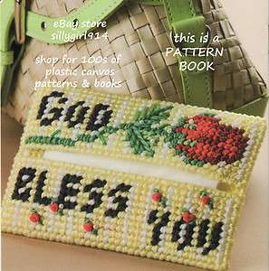 MINI MEMO PURSES Plastic Canvas Pattern Book by M2Hawk on Etsy