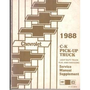 Up Truck Light Duty Truck Fuel and Emissions Service Manual Supplement
