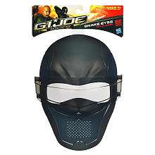 Joe 2 Retaliation Ninja Mask   Snake Eyes   Hasbro   Toys R Us
