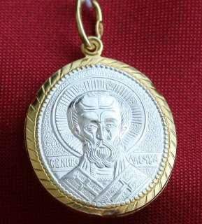 RUSSIAN ORTHODOX PENDANT , SILVER+GOLD. ST NICHOLAS WONDERWORKER. RUSS
