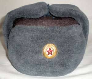 Vintage Russian Soviet Army Fur Hat Uniform Ushanka 56