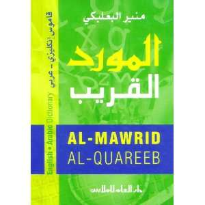 Pocket English Arabic Dictionary Munir Baalbaki  Books