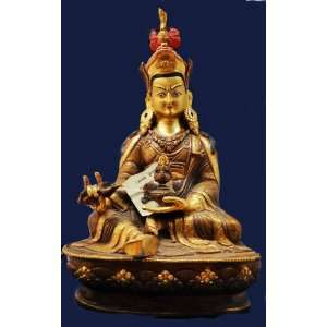 Guru Rinpoche: Home & Kitchen