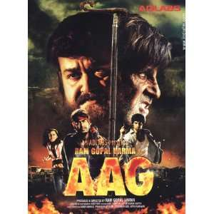 ki aag (Bollywood Movie / Indian Cinema / Hindi Film / Sholay /DVD