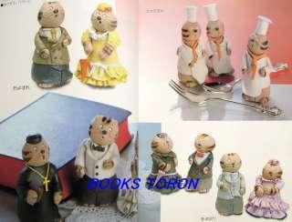 Rare! Clay Doll & Goods Fantasy/Japanese Craft Pattern Book/g17