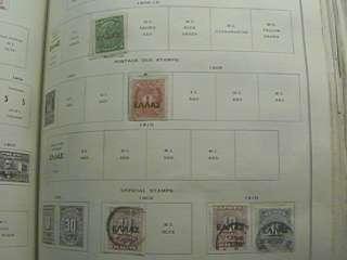 GREAT SCOTT INTERNATIONALS A to Z IN 8 VOLUMES to 69