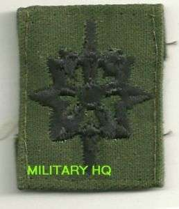 MILITARY INTELLIGENCE COLLAR INSIGNIA