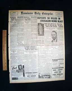 KING DAVID HOTEL Bombing Israel Judaica 1946 Newspaper