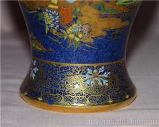 Large Carlton Ware Vase Mikado Pattern in Blue (A)
