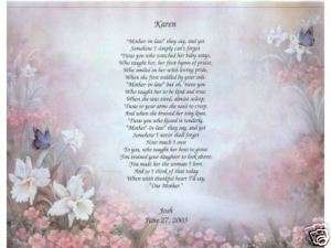 MOTHER IN LAW Poem Personalized Name Lily Print Prayer