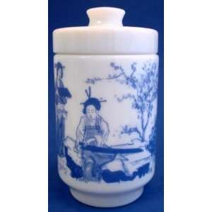 Blue & White Milk Glass Jar Oriental Scene Belgium