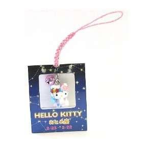 Virgo Hello Kitty Zodiac Cell Phone Charm (8/23   9/22)  Toys & Games