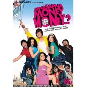 Sapna Money Money (2006) (Hindi Comedy Film / Bollywood Movie / Indian
